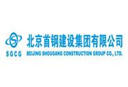 北京首钢地产股份有限公司