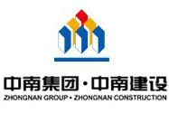 中南建设房地产集团有限公司