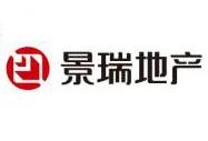 上海景瑞地产(集团)股份有限公司