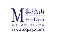 重庆喜地山置业集团