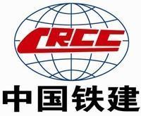 中国中铁房地产集团有限公司