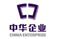 中华企业股份有限公司