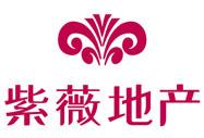 紫薇地产开发有限公司