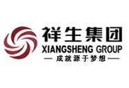 浙江祥生房地产开发有限公司