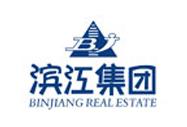 滨江房产集团股份有限公司