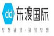东渡国际有限公司