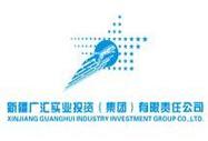 新疆广汇实业股份有限公司