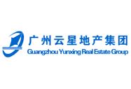 广州云星房地产开发集团有限公司